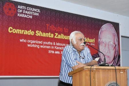 Tribute To Comrade Shanta Zaibunisa Bukhari At Arts Council Karachi (3)