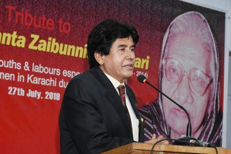 Tribute To Comrade Shanta Zaibunisa Bukhari At Arts Council Karachi (7)
