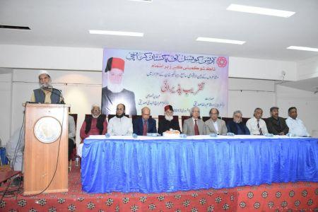 Tribute To Jhangir Khan (5)