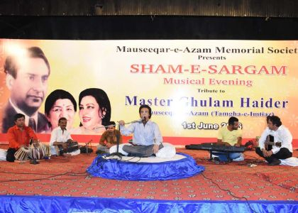 Tribute To Master Ghulam Haider (4)