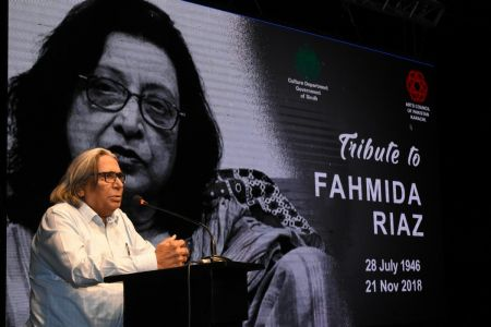 Tribute To The Legendary Writer Fahmida Riaz At Arts Council Karachi (10)