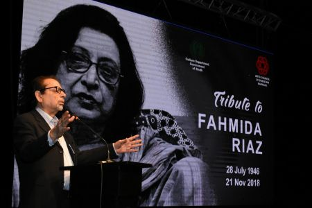 Tribute To The Legendary Writer Fahmida Riaz At Arts Council Karachi (19)