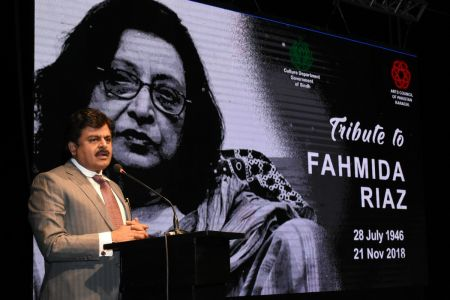 Tribute To The Legendary Writer Fahmida Riaz At Arts Council Karachi (20)