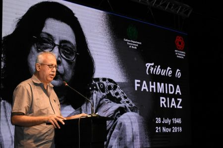 Tribute To The Legendary Writer Fahmida Riaz At Arts Council Karachi (9)