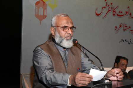 Two Day Hamd O Naat Conference At Arts Council Karachi (8)