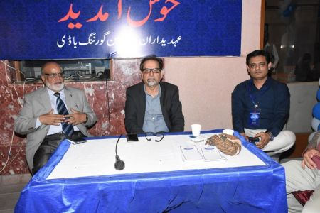 Urdu Conference 1st Day (13)