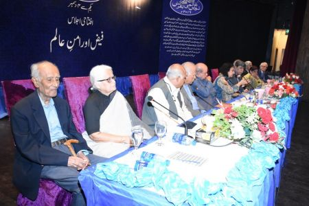 Urdu Conference 1st Day (2)