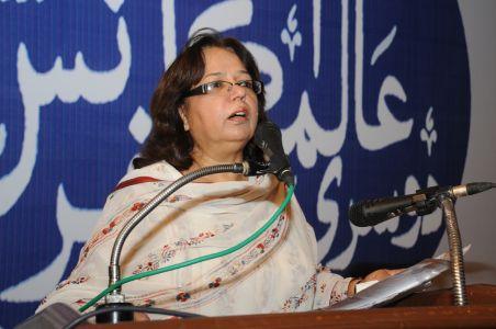 Urdu Conference 2009-1