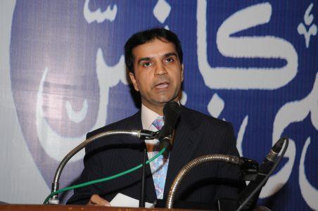 Urdu Conference 2009-12