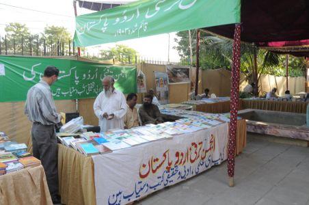 Urdu Conference 2009-13