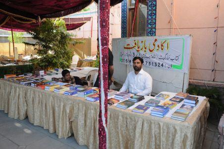 Urdu Conference 2009-14