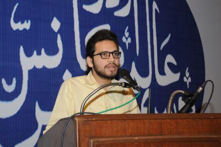 Urdu Conference 2009-17