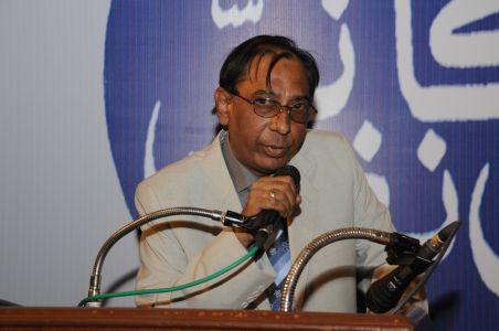 Urdu Conference 2009-2