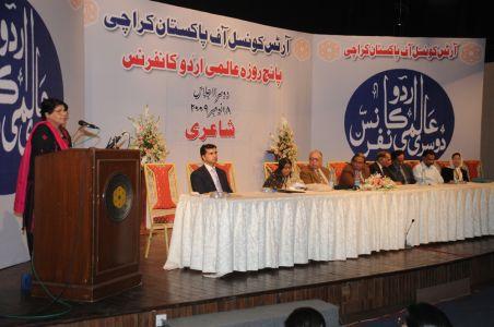 Urdu Conference 2009-24