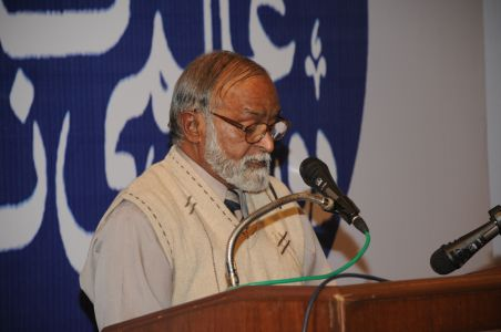 Urdu Conference 2009-3