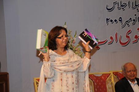 Urdu Conference 2009-4