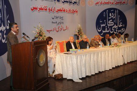 Urdu Conference 2009-5