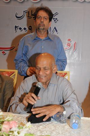 Urdu Conference 2009-9