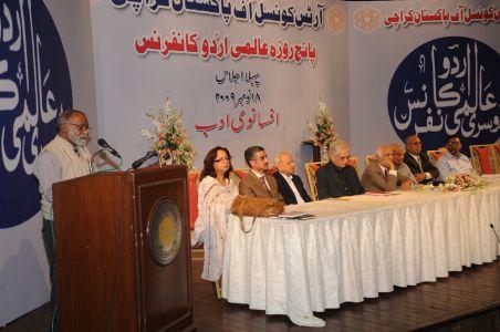 Urdu Conference 2009