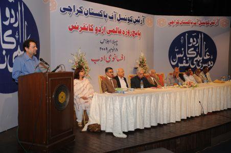 Urdu Conference 2009 Leading