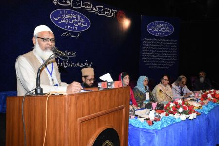 Urdu Conference 2nd Day (14)