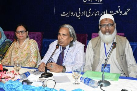 Urdu Conference 2nd Day (16)