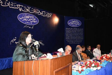 Urdu Conference 2nd Day (18)