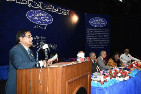 Urdu Conference 2nd Day (20)
