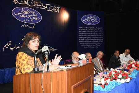 Urdu Conference 2nd Day (21)