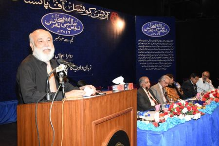 Urdu Conference 2nd Day (22)