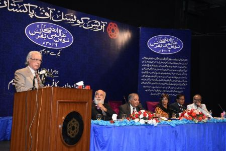 Urdu Conference 2nd Day (27)