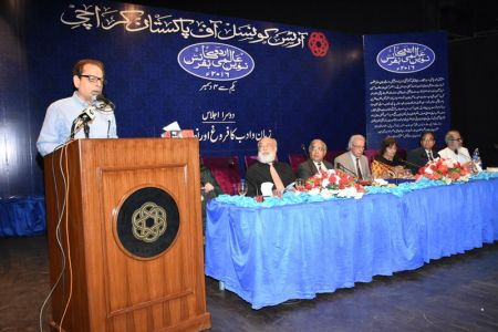 Urdu Conference 2nd Day (28)