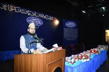 Urdu Conference 2nd Day (2)