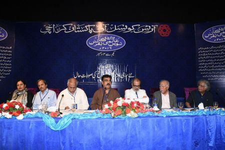 Urdu Conference 2nd Day (32)