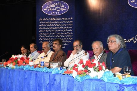 Urdu Conference 2nd Day (35)