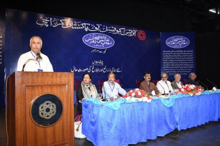 Urdu Conference 2nd Day (37)