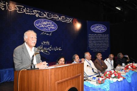 Urdu Conference 2nd Day (38)