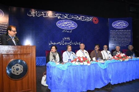 Urdu Conference 2nd Day (39)