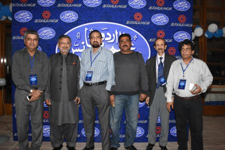 Urdu Conference 2nd Day (40)
