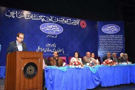 Urdu Conference 2nd Day (43)