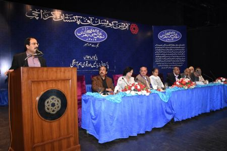 Urdu Conference 2nd Day (44)