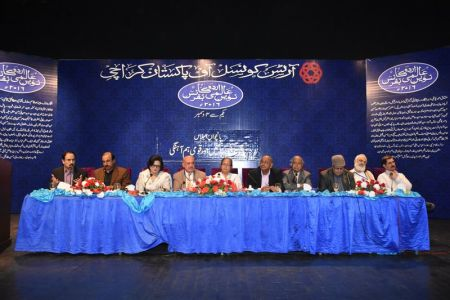 Urdu Conference 2nd Day (45)