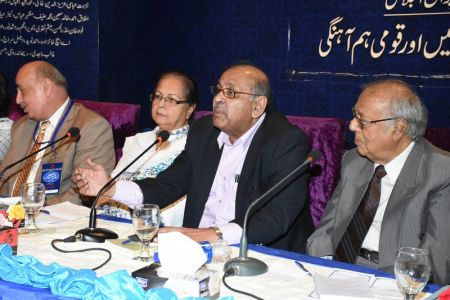 Urdu Conference 2nd Day (50)