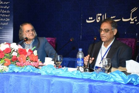 Urdu Conference 2nd Day (52)