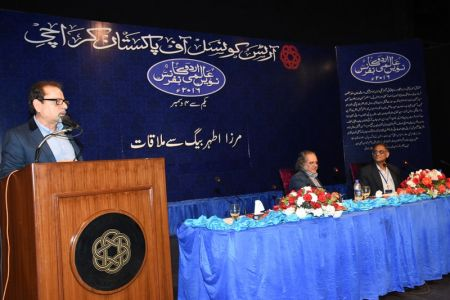 Urdu Conference 2nd Day (54)