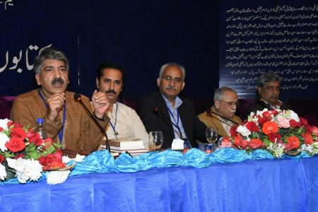 Urdu Conference 2nd Day (55)