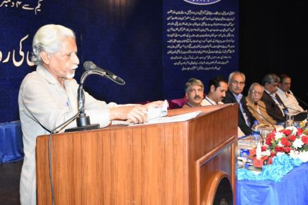 Urdu Conference 2nd Day (56)