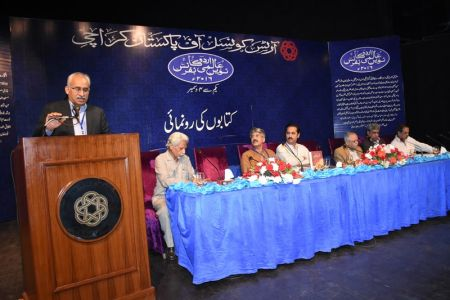 Urdu Conference 2nd Day (57)