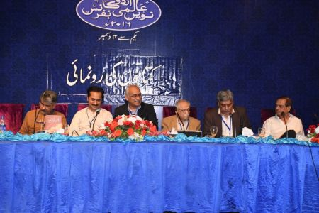 Urdu Conference 2nd Day (58)