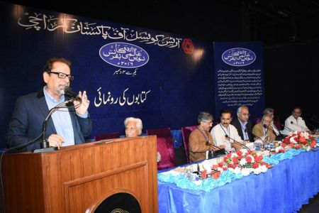 Urdu Conference 2nd Day (59)